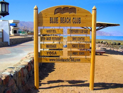 Blue Beach Club, Dahab. We've arrived! Now for some yoga! https://witness.theguardian.com/assignment/55846d48e4b0629b0a62a4ef/1584953